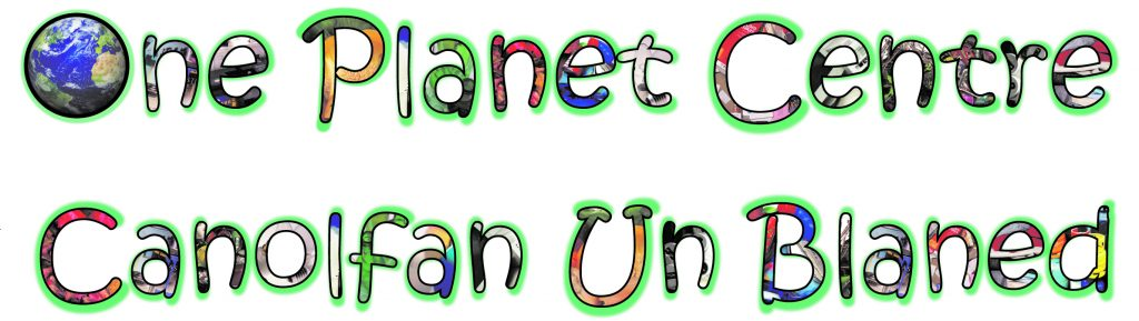 one planet centre logo
