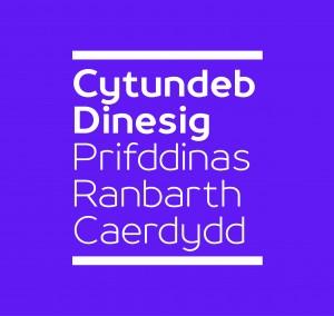 CDPRC_Logo_Colour_Reverse